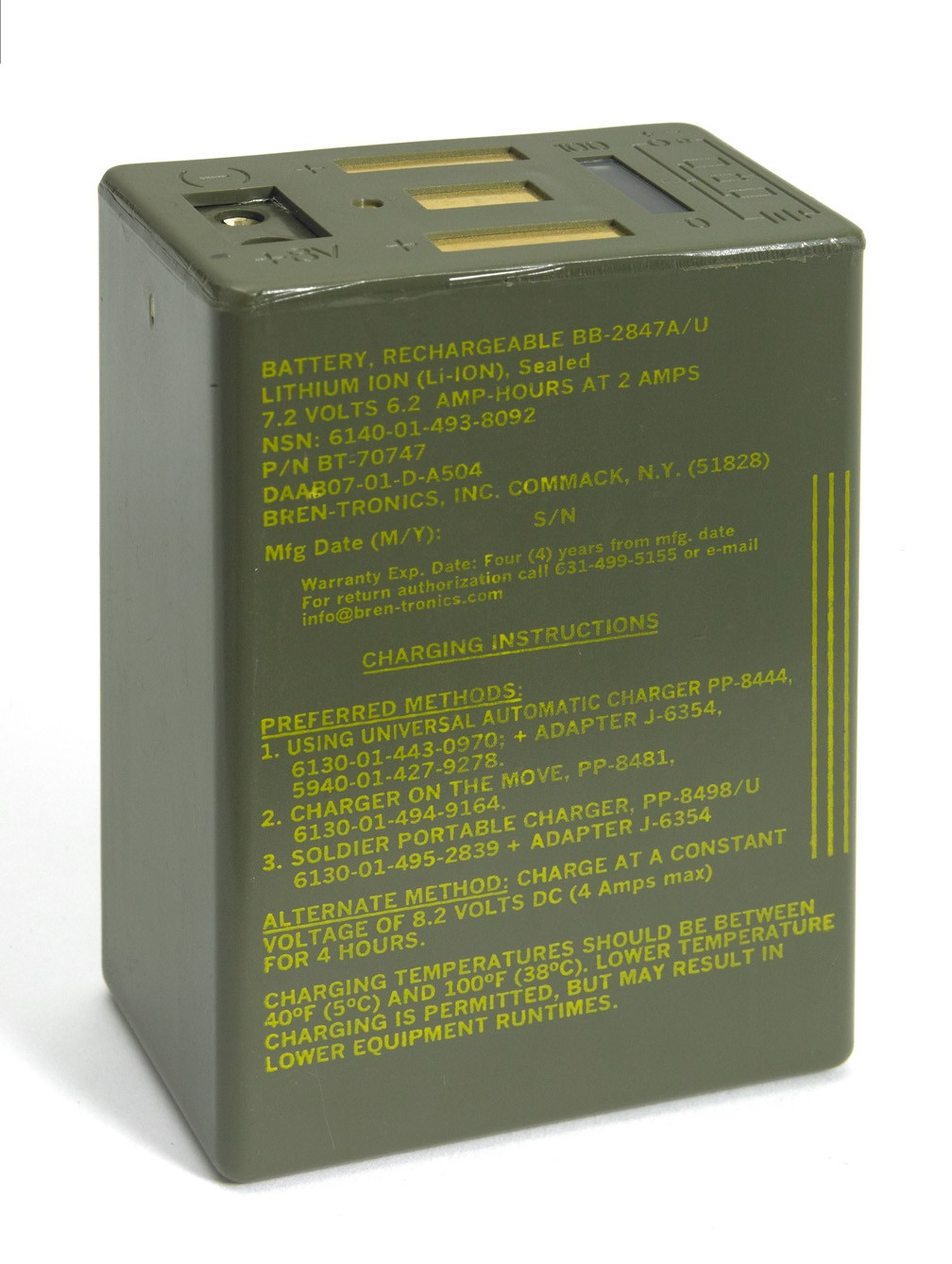 Battery: BT-70747 (BB-2847A/U)