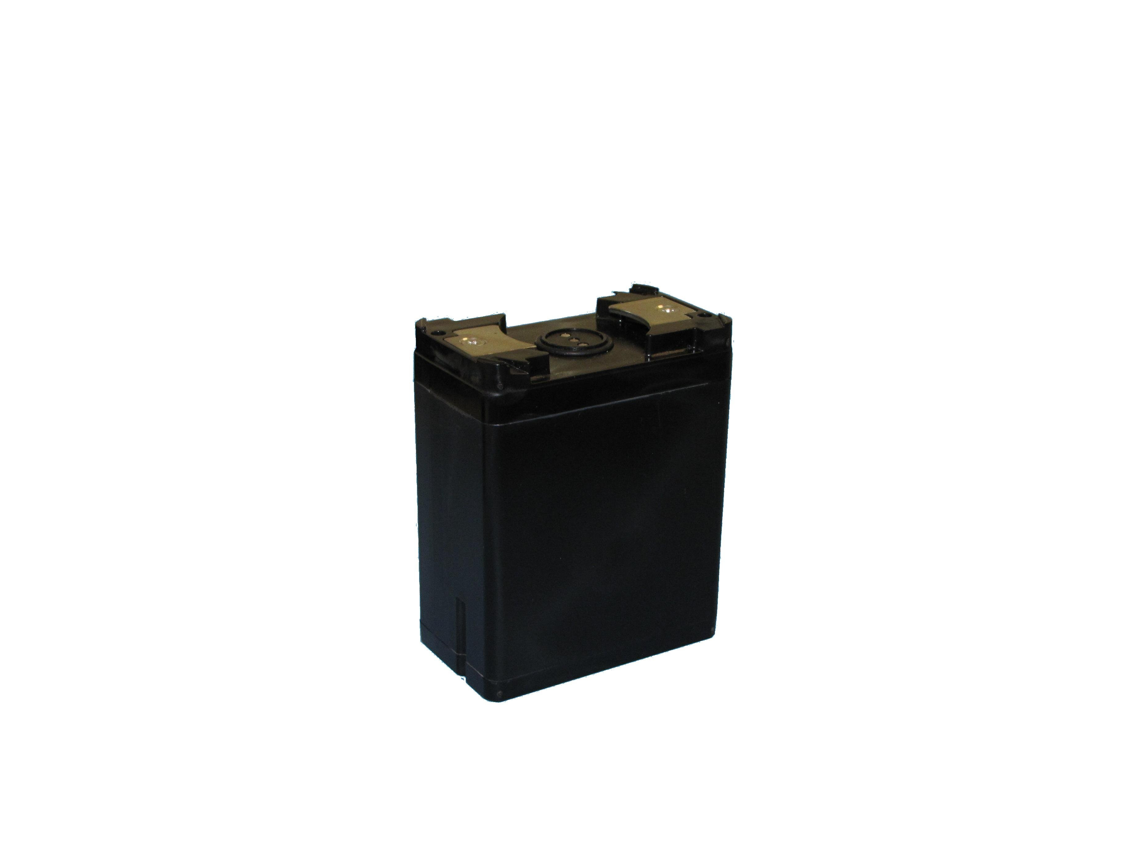 Battery: BT-70716BG (ALI-130)